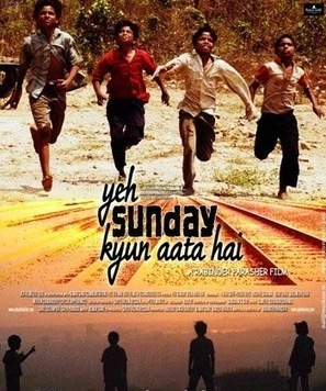 Yeh Sunday Kyun Aata Hai Review, 2014 Movies Details   moviesthisfriday.com   Scoop.it