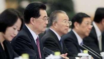 Pékin double la mise avec 20 milliards de dollars de crédits | L'économie africaine sous toutes ses coutures | Scoop.it