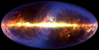 Astronomia: el Universo | Maria Codina | Scoop.it