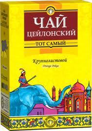 Self study guide to learn Russian Language Online | Leer Russisch | Scoop.it