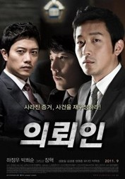Watch The Client Movie 2011 Online Free Full HD Streaming,Download | Hollywood on Movies4U | Scoop.it