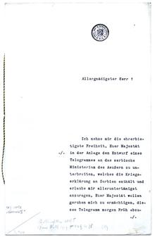 Kriegserklärung Österreich-Ungarns an Serbien 1914   WW-I   Scoop.it