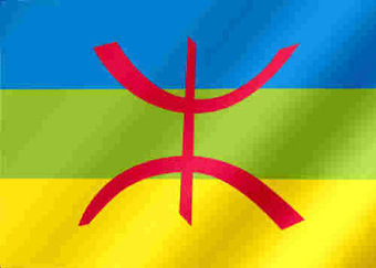 TRADITIONS - Le nouvel an Amazigh - carthaginoiseries - Blogger | Tamazight | Scoop.it