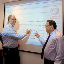 Israel's Ministry of Education & Wikimedia Israel Agree On New, Unique Initiative — Wikimedia blog   Wikipedia in EDU   Scoop.it