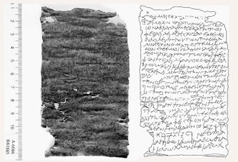 The Archaeology News Network: More on Ancient magic curse ... | Ancient Origins of Science | Scoop.it