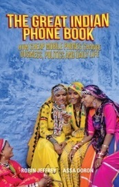 Book Review: The Great Indian Phone Book: How The Cheap Cell Phone Changes Business, Politics, and Daily Life | global social media | Scoop.it