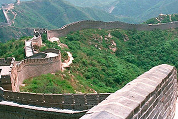 Volunteer in China with the help of Rustic Volunteer and Travel | Rustic Volunteer and Travel | Scoop.it