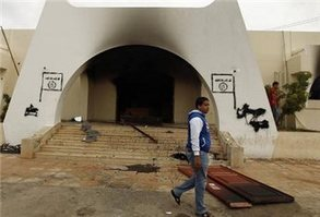 Tensions mount in Libya's Benghazi after deadly unrest - Ma'an News Agency   Saif al Islam   Scoop.it