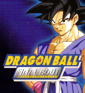 Download Game Dragon Ball GT Final Bout For PC | miguelpr502 | Scoop.it
