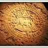 Reino Maya