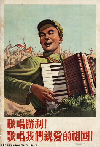 Knives, Lassoes, and Accordions: A Chinese Traditionalist View of ... | observaciones de realidad china | Scoop.it