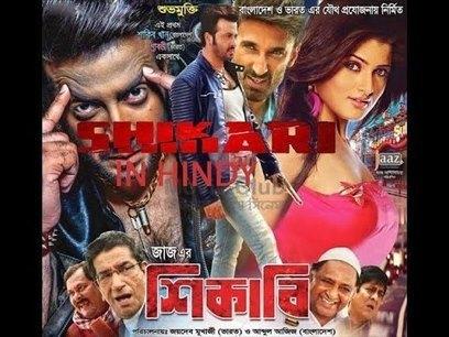 Maya Memsaab tamil movie hd 1080p