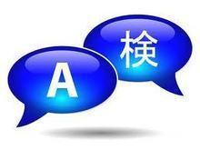 The Benefits of Bilingualism | Translatology | Scoop.it