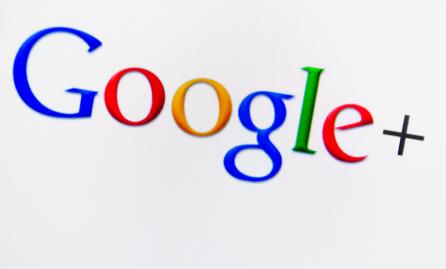 Google Plus: invitez facilement vos amis! | Adopter Google+ | Scoop.it