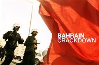 Arrests force Bahrain's writers into exile - Features - Al Jazeera English | Human Rights and the Will to be free | Scoop.it