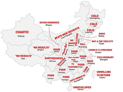A Map of China, By Stereotype | Cultures, Identity and Constructs | Scoop.it