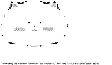 source | ASCII Art | Scoop.it