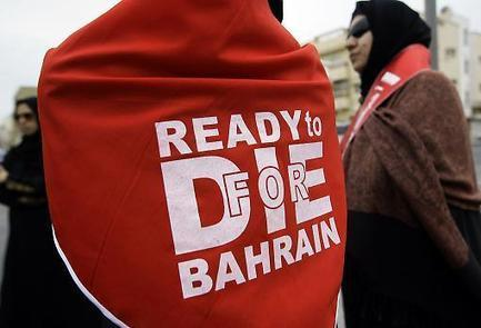 In Bahrain, British diplomacy is an insult to real democrats | Human Rights and the Will to be free | Scoop.it