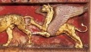 Δωρεά προς το Μουσείο Βασιλικών Τάφων των Αιγών | travelling 2 Greece | Scoop.it