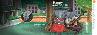 School Librarian in Action: Happy Mother's Day! | School Librarian In Action @ Scoop It! | Scoop.it