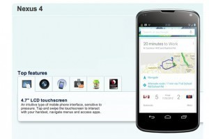 LG Nexus 4 disponible en blanco y negro el 30 de octubre | Mobile Technology | Scoop.it