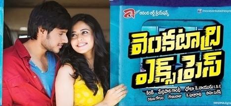 Venkatadri Express Telugu Movie Review : movies | Venkatadri Express Telugu Movie Review | Scoop.it