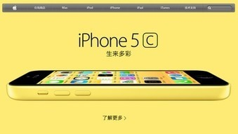 Apple reportedly strikes iPhone deal with China Mobile | Hot Technology News | Scoop.it