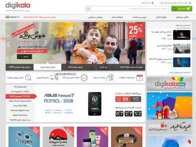 Un autre Téhéran: l'univers des start-up iraniennes   un autre regard sur l'actu   Scoop.it