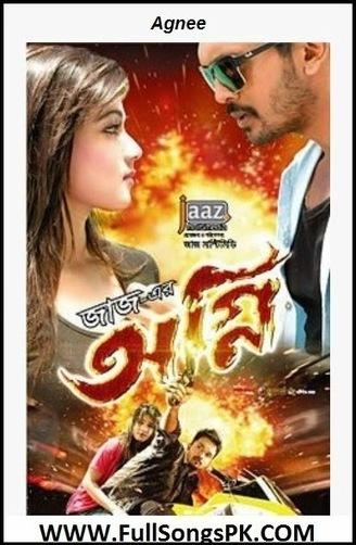 Agnee (2014) Bangla Movie MP3 Songs || Full Album Download - BD Songs Maza | Movie Download Online | Scoop.it