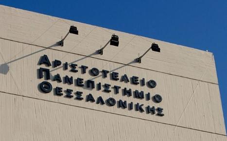 Μεταξύ των 10 καλύτερων η βιβλιοθήκη του ΑΠΘ | Kathimerini | Aristotle University - Library | Scoop.it