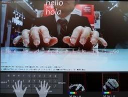Fujitsu's Invisible Tablet Keyboard « MissionV | Mobile Tablet Innovation | Scoop.it