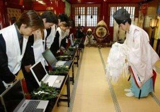Shinto Rituals | Religion i GiP | Scoop.it