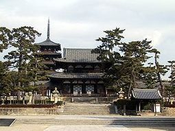 My favourite building - Horyuji temple, Nara. | Cambridge English Language Assessment exams | Scoop.it