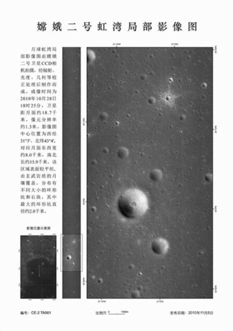 China targets 2013 for launch of lunar landing mission | Space matters | Scoop.it