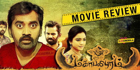 Mahabalipuram Movie Review and Rating: Based on real-life incident !   kollywood   Scoop.it