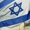 Ahead of new year, Israel's population surpasses 8 million | Educational Technology - Yeshiva Edition | Scoop.it