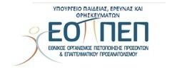«ΣΠΟΥΔΑ..ΖΩ!» - Ένας ψηφιακός οδηγός αυτοβοήθειας για υποψήφιους φοιτητές και σπουδαστές | omnia mea mecum fero | Scoop.it