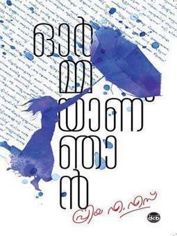 I am my memories | memoir writing | Scoop.it