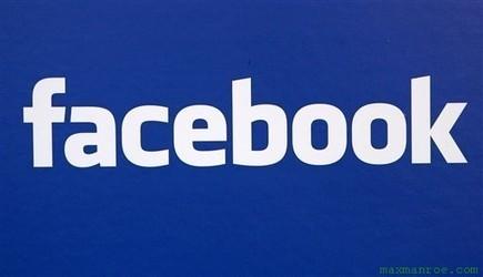 Bagaimana Cara Membuat Akun Facebook / FB Baru ~ Cara Daftar Facebook | Media Sosial | Scoop.it