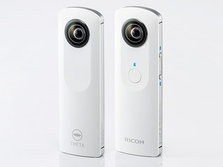 world first 360 degree camera unveiled in japan | MarketingHits | Scoop.it