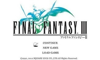 Final Fantasy III For Android Released - Final Fantasy 3 For 2.2 And Above | Geeky Android - News, Tutorials, Guides, Reviews On Android | Android Discussions | Scoop.it