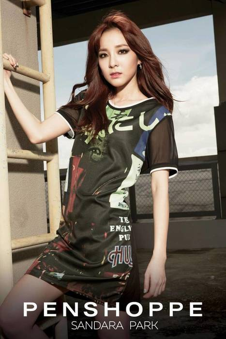 More photos of the beautiful Dara for Philippines fashion retail brand 'Penshoppe'! | allkpop.com | CLOVER ENTERPRISES ''THE ENTERTAINMENT OF CHOICE'' | Scoop.it