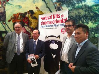 TerrorWeekend.com   Festival Nits de Cinema Oriental 2013 avance ...   Cinema   Scoop.it