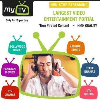 PTCL Launches MyTv.Com.Pk entertainment Portal | eTechcrunch.com | Scoop.it
