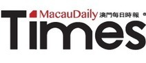 MACAU DAILY TIMES - Animal Protection Law drafted | DROIT ANIMAL | Scoop.it