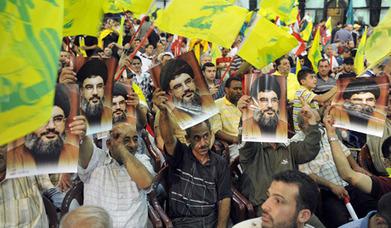 Le Hezbollah : résistants ou terroristes ? | Presse Tunisie | Scoop.it