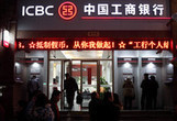 China Bad-Loan Alarm Sounded by Record Bank Spread Jump - Bloomberg | China: From Boom to Bust | Scoop.it