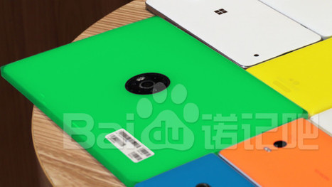 Cancelled 8.3-inch Lumia 2020 Windows RT tablet makes a rare appearance on camera | Windows Phone - CompuSpace | Scoop.it