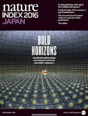Nature: Nature Index 2016 Japan | Emerging Trends in Publishing and Science Writing | Scoop.it