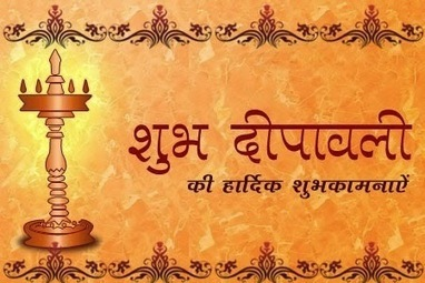 Diwali Wishes and Greetings in Hindi in 2014 ~ Diwali Quotes 2014 | Pregnancy Miracle, a boon to become a mother | Scoop.it